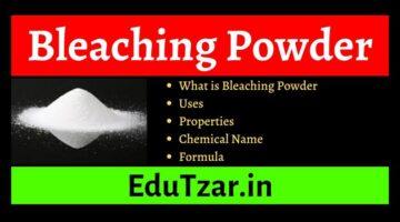 Bleaching Powder | विरंजक चूर्ण | Chemical Name of Bleaching Powder | Compounds