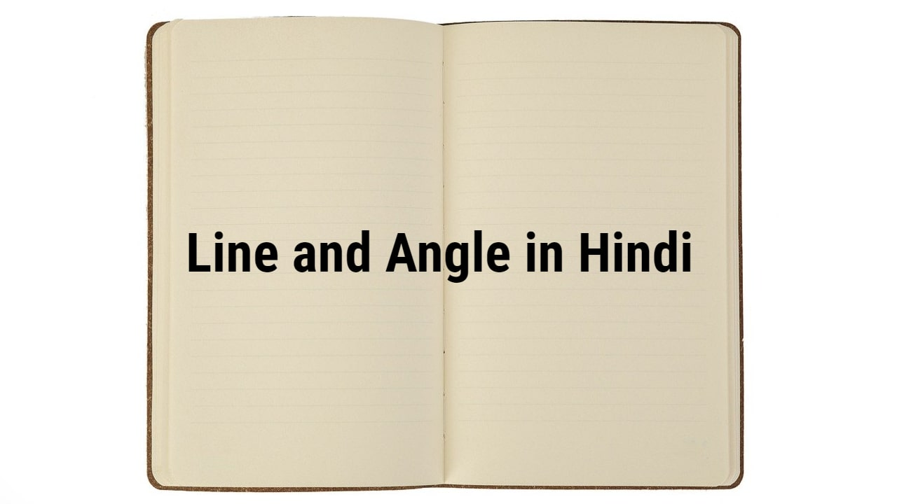Line and Angle in Hindi