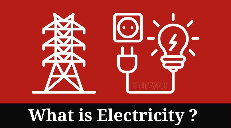 विद्युत धारा क्या है - What is Electric Current in Hindi